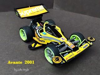 Avante 2001 yellow vision